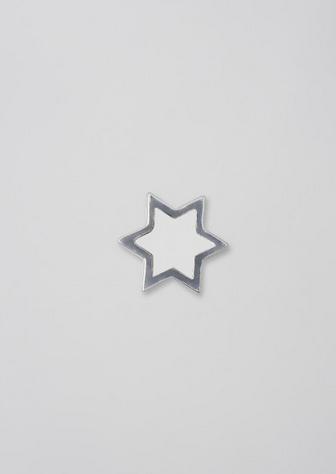 DESIGN LETTERS - Enamel Star Charm - 972080-s
